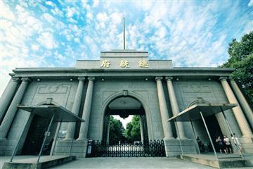 南京中山陵、总统府、镇江西津古渡、扬州瘦西湖、东关街品小吃三日游