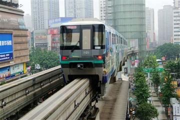 武隆|天坑三桥|龙水峡地缝|九黎城|重庆市内深度游|双飞5日游