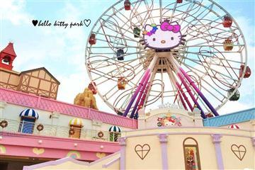 Hello Kitty寻回粉色的世界,少女的憧憬,山水灵峰田园嘉乐比安吉高铁二日游