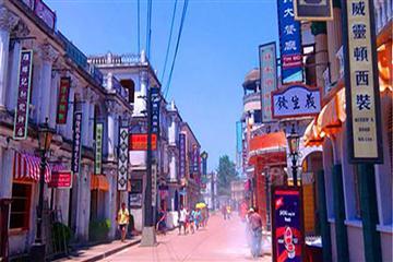 横店影视城四大经典景点、梦幻谷狂欢二日游