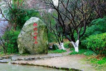 羅漢谷膜拜十八羅漢+毛鑊村會員福利一日游