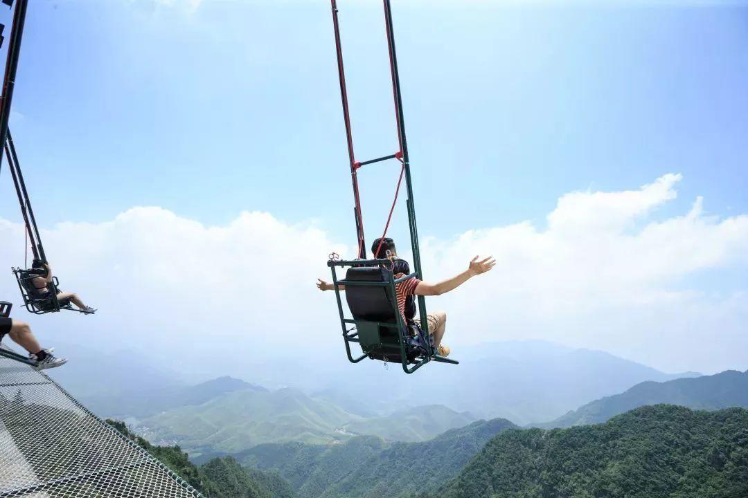 安吉云上草原(悬崖乐园)、浙江自然博物馆休闲品质二日游