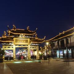 蘇州水鄉周莊、尚湖牡丹節、打卡網紅平江路、海寧皮革城品質二日游(贈送一正餐)