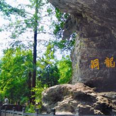 金华双龙洞、中国木雕城一日游