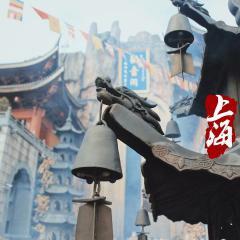 上海東林寺祈福+楓涇小鎮一日游