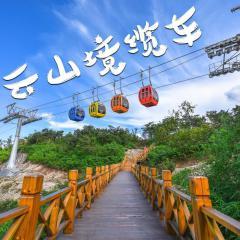 安吉云上草原(懸崖樂園)、中國大竹海純玩二日游