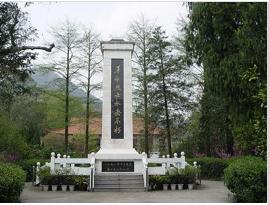 象山丹城革命烈士紀念館、茅洋萬人坑遺址一日游