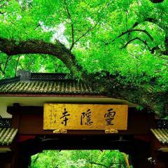 """""""千年古刹,佛国仙境""""---灵隐寺,京杭大运河一日游"""